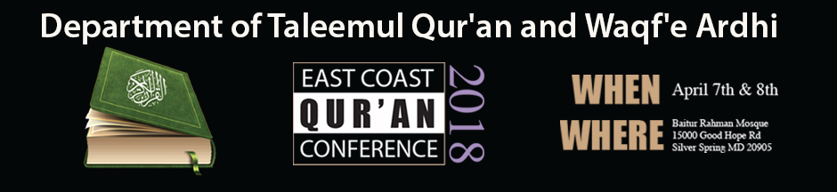 East Coast Qur'an Conference